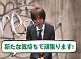 サラリーマン シン太郎 #17