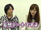パチスロ極 SELECTION #123 射駒タケシ&神谷玲子「タケれこ」〜総集編〜