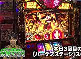 バトルカップトーナメント #23 決勝 大和 vs 矢野キンタ