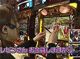 松本ゲッツ!!L #35 フェアリン(前半戦)
