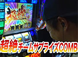 TAI×MAN #59「ぱちスロAKB48 バラの儀式」(後半戦)