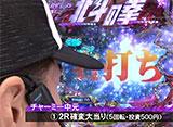 サイトセブンカップ #311 24シーズン 守山有人 vs チャーミー中元(前半戦)