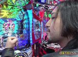 チャオ☆パチンコオリ法TV #7 宇田川ひとみvsマコト 前半戦