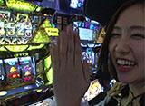 海賊王船長タック Season4 #5 第2回 延長戦
