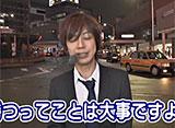 サラリーマン シン太郎 #20
