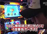 回胴ジャンキーズBATTLE #17 22ndステージ 悪☆味 vs とっぱち(前半戦)