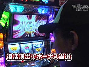 回胴ジャンキーズBATTLE #18 22ndステージ 悪☆味 vs とっぱち(後半戦)