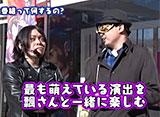 萌えよカイザー #1「シンデレラブレイド2」