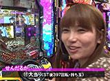 サイトセブンカップ #314 24シーズン 決勝戦 せんだるか vs 守山有人(後半戦)