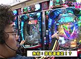 魚拓と成瀬のツキとスッポンぽん #84 木南日菜「CRキャプテン翼」後半戦