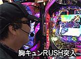 サイトセブンカップ #315 25シーズン なるみん vs バイク修次郎(前半戦)