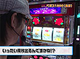 らぶパチらぶスロ #75 沖ドキ!-30
