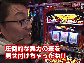 DROP OUT シーズン7 #1/#2