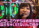 ビワコ・ヒラヤマン・しおねえ・さやかの満天アゲ×2カルテット #14 第7回後半戦
