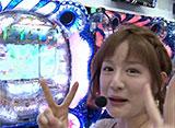 サイトセブンカップ #317 25シーズン カブトムシゆかり vs 守山有人(前半戦)