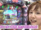 サイトセブンカップ #318 25シーズン カブトムシゆかり vs 守山有人(後半戦)