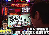 バトルカップトーナメント #27 Aブロック1回戦 クボンヌ vs つる子