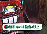 サラリーマン シン太郎 #21