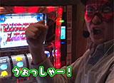 萌えよカイザー #4「スカイガールズ〜よろしく!ゼロ〜」