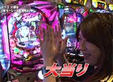 ビワコ・ヒラヤマン・しおねえ・さやかの満天アゲ×2カルテット #15 第8回前半戦