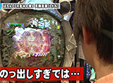 双極銀玉武闘 PAIR PACHINKO BATTLE #51 助六&柳まお vs SF塩野&しおねえ