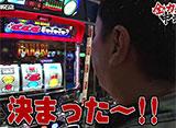 全力!中武君!! #25/#26