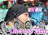 サイトセブンカップ #320 25シーズン 貴方野チェロス vs かおりっきぃ☆(後半戦)