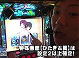 バトルカップトーナメント #28 Bブロック1回戦 マリエ vs 辻ヤスシ