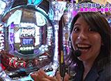 ガチスポ!〜ツキスポ出演権争奪ガチバトル〜 #2 矢部あや vs 麗奈 vs 美咲