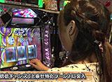 松本ゲッツ!!L #40 河原みのり(後半戦)