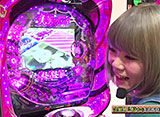 チャオ☆パチンコオリ法TV #11 マコトvsひかり 前半戦