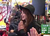 WBC〜Woman Battle Climax〜(ウーマン バトル クライマックス) #36 6thシーズン 第6試合 ヒラヤマン&なるみん vs しおねえ&満井あゆみ