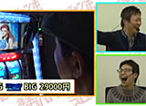 パチスロ極 SELECTION #139 こーじのダントツ最下位 with マコト・辻ヤスシ「真モグモグ風林火山2」