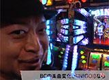 回胴ジャンキーズBATTLE #21 22ndステージ 嵐 vs 大和(前半戦)