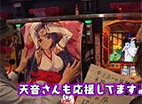 萌えよカイザー #6「やじきた道中記 乙」