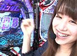 サイトセブンカップ #323 25シーズン なるみん vs 守山有人(前半戦)
