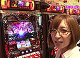 ガチスポ!〜ツキスポ出演権争奪ガチバトル〜 #3 朝比奈ユキ vs 東條さとみ vs 大槻ひびき