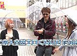 ポコポコ大作戦 #63 和泉純&シルヴィー&田中由姫 前半
