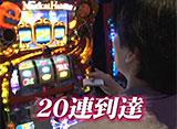 TAI×MAN #65「マジカルハロウィン5」(後半戦)