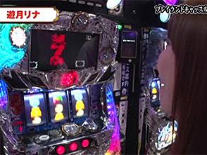 神8〜キャッスルファイト〜 #1/#2