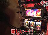 全力!中武君!! #29/#30