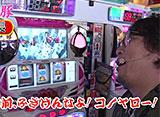 マネーの豚〜100万円争奪スロバトル〜 #8 田中 vs 塾長 後半戦