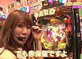 ガチスポ!〜ツキスポ出演権争奪ガチバトル〜 #4 美咲 vs 麗奈 vs 桜キュイン
