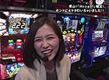 嵐・青山りょうのらんなうぇい!! #1