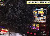 本気ですか!?水瀬さん!! #24 矢野キンタ(後半戦)