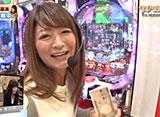 WBC〜Woman Battle Climax〜(ウーマン バトル クライマックス) #37 7thシーズン 特別編 ドリセブ vs ドリセブ・ブラック