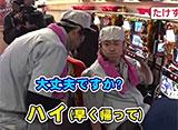 """たけすぃ&くりの○○製作所 #18 ダウジングで""""出る台""""を探す!?(後半)"""