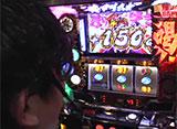 回胴ジャンキーズBATTLE #23 23rdステージ くり vs 矢野キンタ(前半戦)