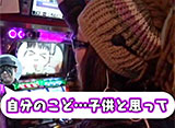 萌えよカイザー #8 「パチスロ化物語」