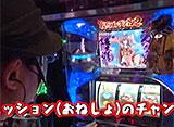 萌えよカイザー #9 「戦国コレクション2」